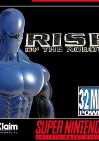 Обложка Rise of the Robots