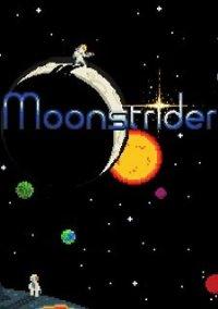 Обложка Moonstrider