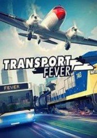 Обложка Transport Fever