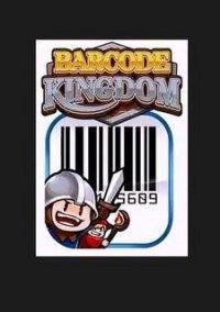 Обложка Barcode Kingdom