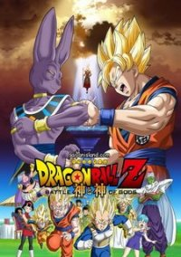 Обложка Dragon Ball Z: Battle of Z