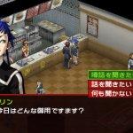 Скриншот Shin Megami Tensei: Persona 2 Innocent Sin – Изображение 1