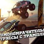 Скриншот MMX Racing – Изображение 3