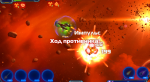 Game Insight выпустит новую игру на iPad - Изображение 9