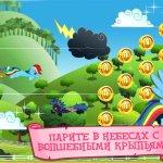 Скриншот My Little Pony - Friendship is Magic HD – Изображение 3