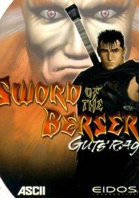 Обложка Sword of the Berserk: Guts' Rage