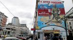 Недовольным жителям нарисовали Марио поверх граффити про Путина и Крым - Изображение 3