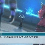 Скриншот Phantasy Star Portable 2 Infinity – Изображение 5