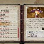 Скриншот Atelier Meruru: The Apprentice of Arland – Изображение 2