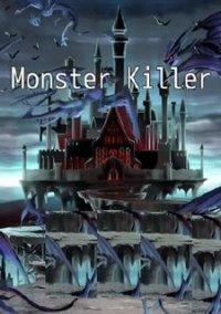 Обложка Monster Killer