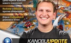 Kanobu.Update (13.06.12)