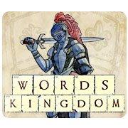 Обложка Words Kingdom