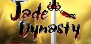 Jade Dynasty. Видео #2
