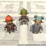Скриншот Final Fantasy 11: Chains of Promathia – Изображение 13