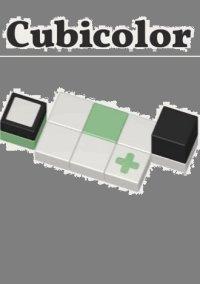 Обложка Cubicolor