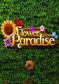Обложка Цветочный Сад