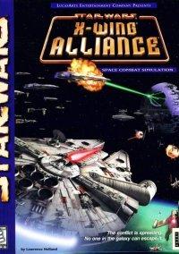 Обложка Star Wars: X-Wing Alliance