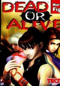 Dead or Alive – фото обложки игры