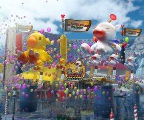 Сомбреро для принца: в Final Fantasy XV пройдет карнавал