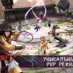 Скриншот Легенды кунг фу: Сага – Изображение 6