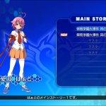 Скриншот Arcana Heart 3: LOVEMAX!!!!! – Изображение 1