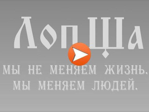 Инди-дайджест ЛопЩа. Выпуск №2.