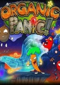 Обложка Organic Panic