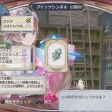 Скриншот New Atelier Rorona: The Origin Story of the Alchemist of Arland