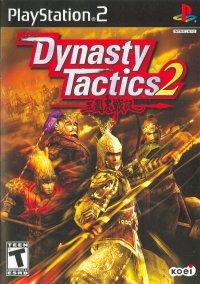 Обложка Dynasty Tactics 2