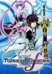 Tales of Graces: f Friendship