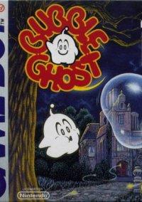 Обложка Bubble Ghost