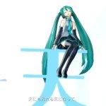 Скриншот Hatsune Miku: Project DIVA ƒ 2nd – Изображение 205