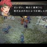 Скриншот The Legend of Heroes: Trails in the Sky Evolution – Изображение 31