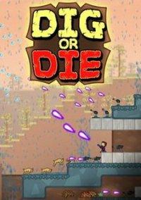 Обложка Dig or Die