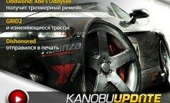 Kanobu.Update (01.10.12)