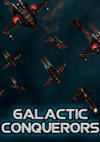 Обложка Galactic Conquerors