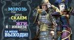Panzar поддержала двух влюбленных игроков новым предметом - Изображение 2