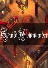 Обложка Guild Commander