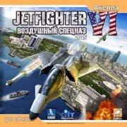 Обложка JetFighter 2015