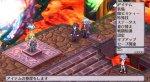 В сети появились первые скриншоты Disgaea 4 Return - Изображение 21