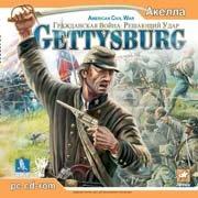 Обложка American Civil War: Gettysburg
