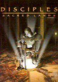 Обложка Disciples: Sacred Lands