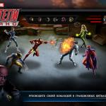 Скриншот Marvel: Avengers Alliance – Изображение 1