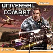 Обложка Universal Combat: A World Apart