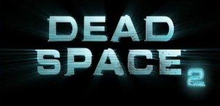Dead Space 2. Видео #2