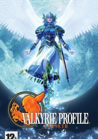 Обложка Valkyrie Profile: Lenneth