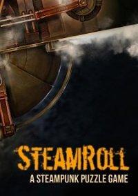 Обложка Steamroll