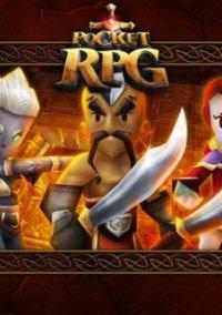 Обложка Pocket RPG