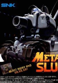Обложка Metal Slug