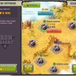 Скриншот Iron Desert – Изображение 3